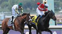 FORT LARNED, ridden by Brian Hernandez Jr. and trained by Ian Wilkes, wins the Breeders' Cup Classic at Santa Anita Park in Arcadia, California on November 3, 2012.