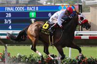 Big Macher Upsets Goldencents in Bing Crosby