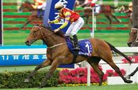 Designs on Rome Wins Hong Kong Gold Cup