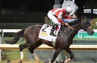 Fort Larned is Classic in the Stephen Foster