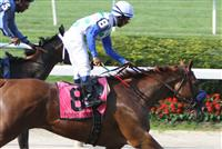 Funny Moon captures the Coaching Club American Oaks under jockey Alan Garcia