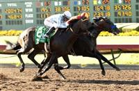 Kentuckian fizzles as Gimme Da Lute takes Los Alamitos Derby