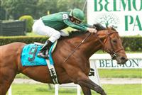 Gio Ponti rolls in the 2009 Man O' War
