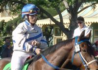 JOY SCOTT, professional jockey @ Santa Anita.
