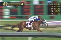 Kripke Winning at Golden Gate 10/28/2012