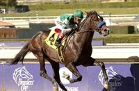 Kristo breaks maiden at SA on 10-31-13.