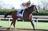 Jones & Jones Going for a Third Kentucky Oaks