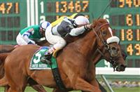 "July 06, 2014: Main Sequence with Rajiv Maragh win the 63rd running of the Grade I United Nations Stakes - a ""Win & You're IN"" for 3-year olds & up, going 1 3/8 mile on the turf at Monmouth Park. Trainer: H. Graham Motion . Owner:Flaxman Holdings Ltd. . Sue Kawczynski/ESW/CSM"