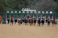 Oaklawn Park 615 X 400