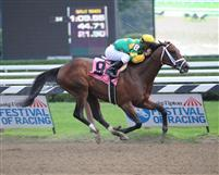 Palace Malice breaks maiden at Saratoga (8-4-12)