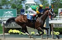 Very Early 2015 Eclipse Award Selections
