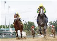 Promise Me Silver wins Debutante Stakes at Churchill Downs.