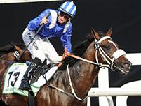 Soft Falling Rain wins the Godolphin Mile.