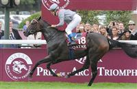 Treve traversing uncharted waters in her quest for a third Arc