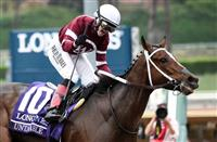 Untapable, Tapiture Arrive at Fair Grounds