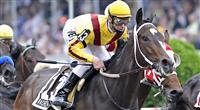 Rachel Alexandra is Retired